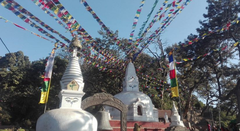 Information about Nepal